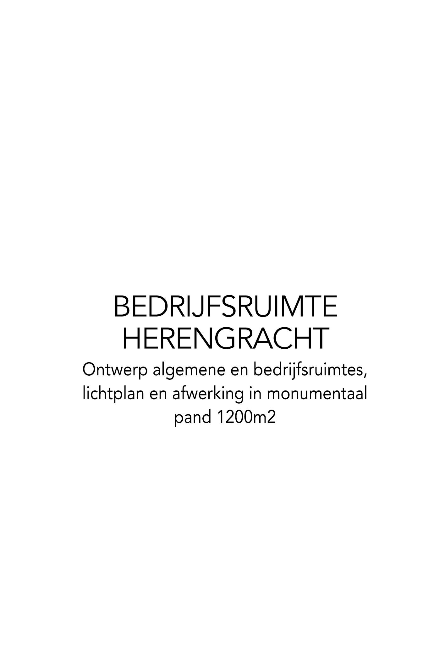 BEDRIJFSRUIMTE HERENGRACHT